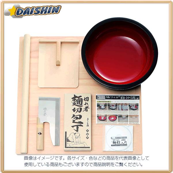豊稔 麺打ちセット・DVD付 A-1015 [D012102]