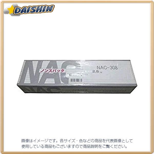 三共コーポレーション ニッコー ステンレス溶接棒 NS-308 [A011718]