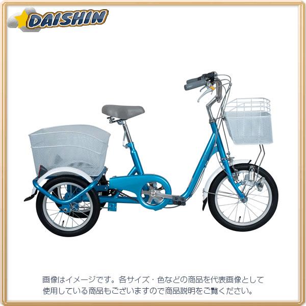 ミムゴ MIMUGO 【代引不可】【直送】 SWING CHARLIE ロータイプ三輪自転車 MG-TRE16SW-BL [G020306]