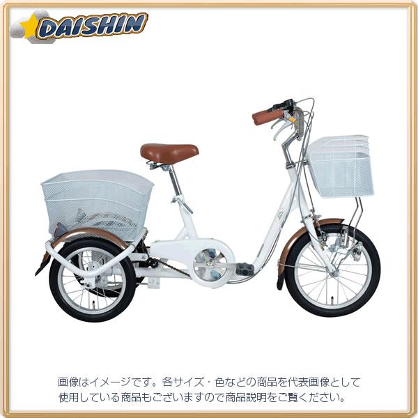 ミムゴ MIMUGO 【代引不可】【直送】 SWING CHARLIE ロータイプ三輪自転車 MG-TRE16SW-WH [G020306]