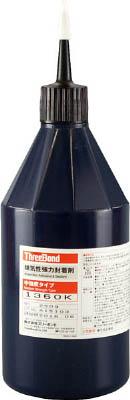 【◆◇エントリーで最大ポイント5倍!◇◆】スリーボンド 中強度 嫌気性封着剤 高耐熱・遅硬化・潤滑性 TB1360K TB1360KB [A210206]