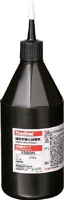 スリーボンド 中強度 嫌気性封着剤 高耐熱・遅硬化 TB1360N 250G TB1360NB [A210206]