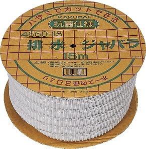 【★店内ポイント2倍!★】カクダイ KAKUDAI 排水ジャバラ No.4550-30 [A151202]