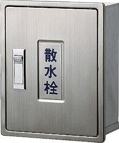 【返品交換不可】 カクダイ KAKUDAI 散水栓ボックス(カベ用) No.6262 [A151302], 人気が高い  b69b6ef3
