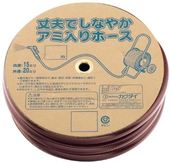 カクダイ KAKUDAI リサールホース//ブラウン No.597-516-50 [A151301]