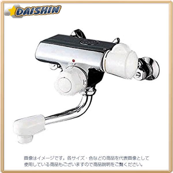 【★店内ポイント2倍!★】KVK 定量ミキシング混合栓 KM155G [A150201]