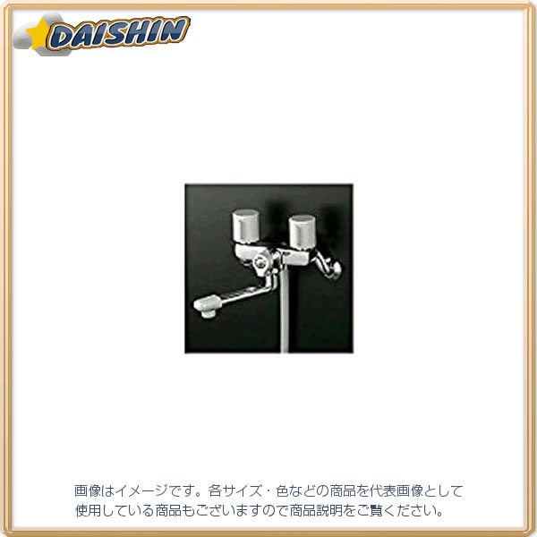 KVK 2ハンドルシャワー240mmP付 KF140G3R24 [A150201]