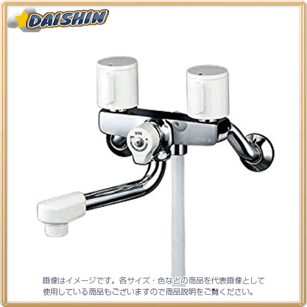 KVK 寒 止水2ハンドルシャワー KF100G3W [A150201]