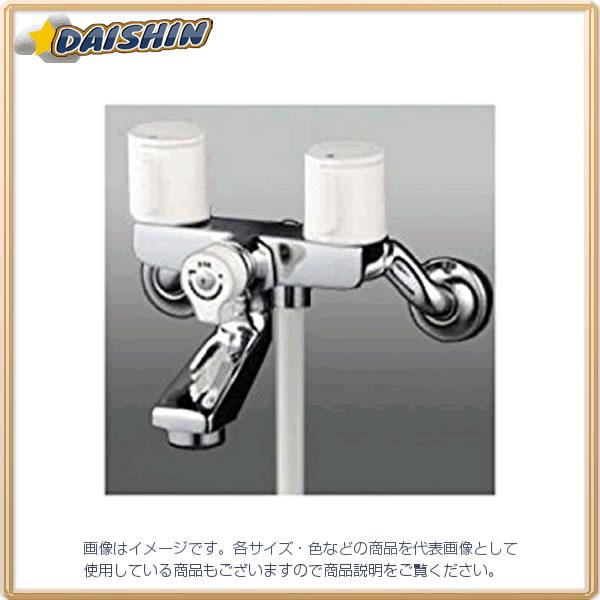 【◆◇エントリーで最大ポイント5倍!◇◆】KVK 2ハンドルシャワー 吐水固定 KF2GN3 [A150201]