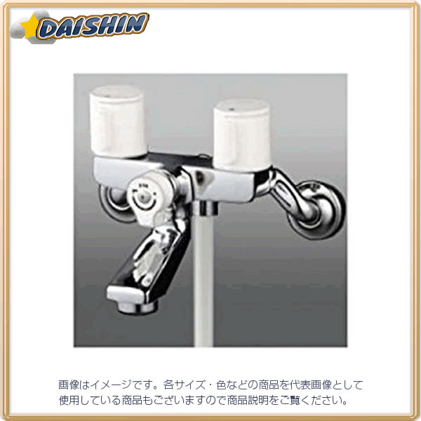 KVK 2ハンドルシャワー 吐水固定 KF2GN3 [A150201]