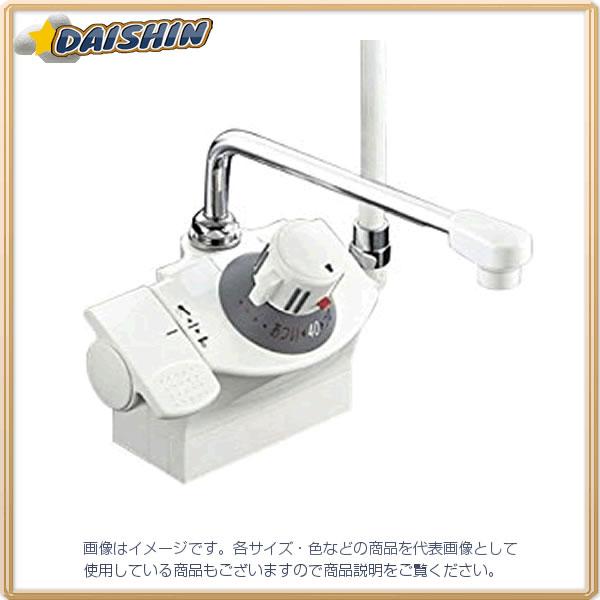 【◆◇エントリーで最大ポイント5倍!◇◆】KVK デッキサーモシャワー シャワー右 KF821 [A150201]