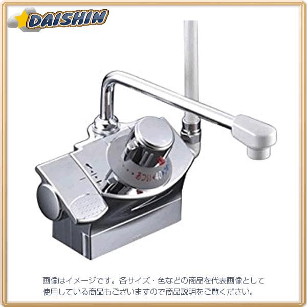 KVK デッキサーモシャワー シャワー右 KF821G [A150201]