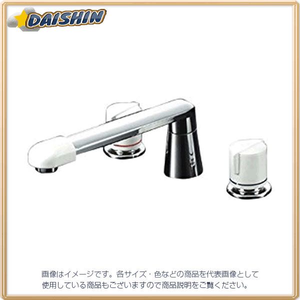 【★店内ポイント2倍!★】KVK 2ハンドル混合栓 ユニオン接続 KM83 [A150201]