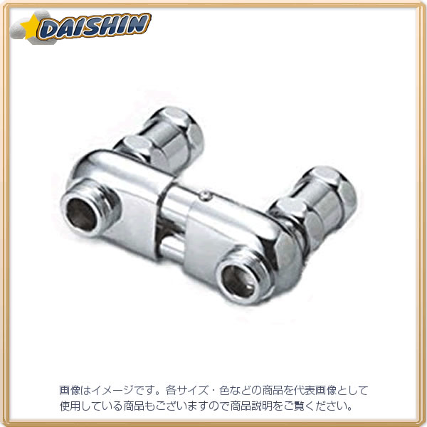 KVK 逆配管ソケット KF770タイプ用 Z458-2 [A150204]