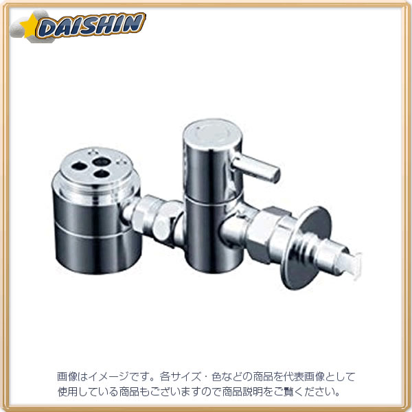 KVK 流し台混合栓分岐金具 ZK556TU [A150201]