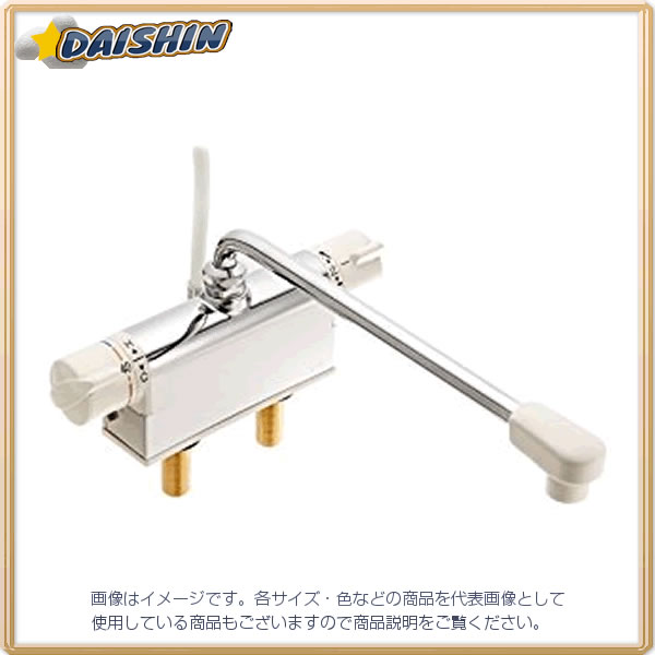 KVK デッキサーモシャワー300mmP付 KF771NR3 [A150201]