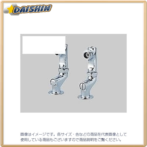 【★店内ポイント2倍!★】KVK 立ソケットセット ZKM60S [A150204]