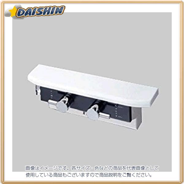 KVK ボックスサーモシャワー 右取出 KF619LB [A150201]