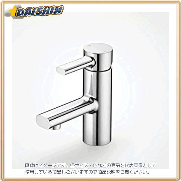 KVK 寒 洗面シングル混合栓 KM901Z [A150201]