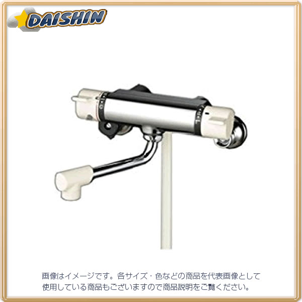 KVK 寒 サーモシャワー240mmP付 KF800WR2 [A150201]