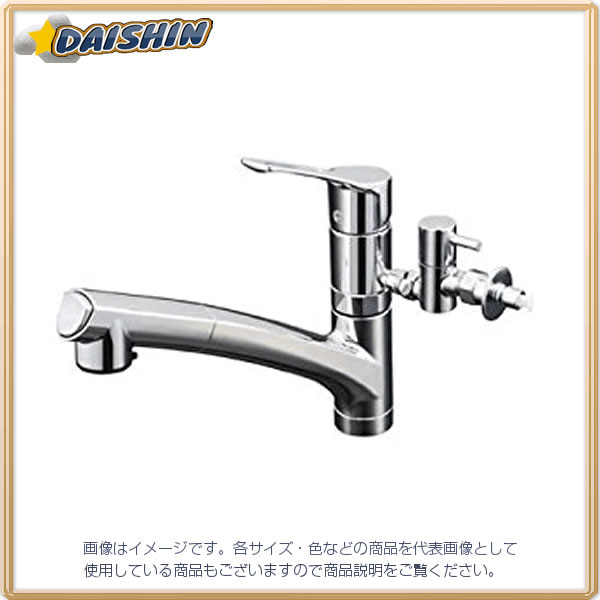KVK 流し台シャワー混合栓 分岐付 KM5021TTU [A150201]