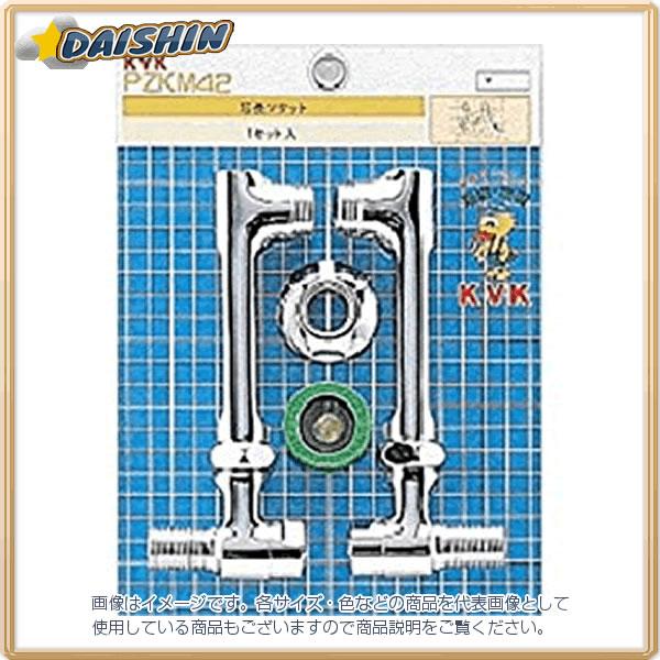 KVK 延長ソケットセット150mm ZKM42 [A150204]