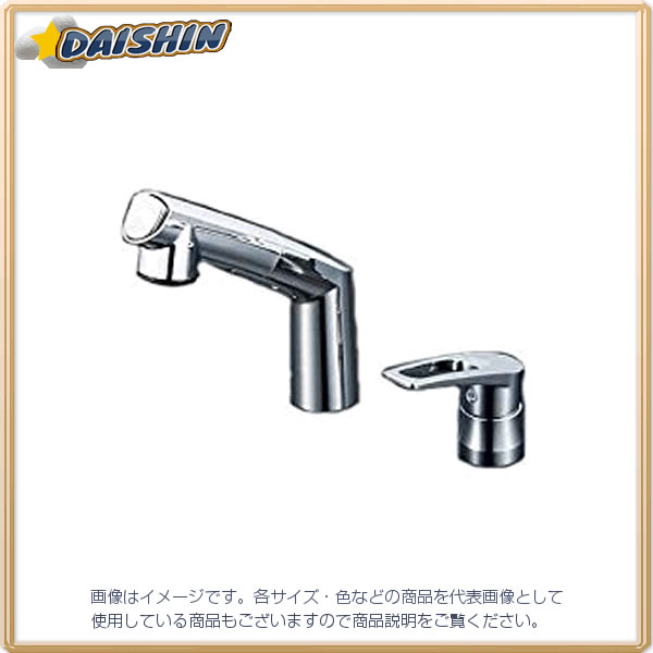 【★店内ポイント2倍!★】KVK 寒 洗面シングル 湯側規制 KM5271ZTA [A150201]