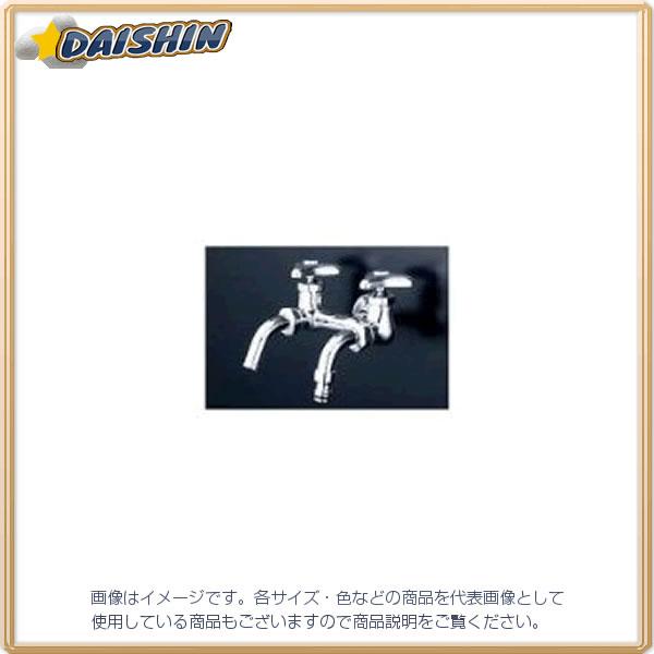 KVK 屋外ホース接続N付二口水栓 K112SPJ [A150203]