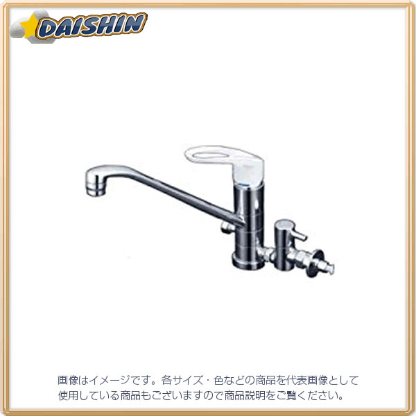 KVK 寒流し台混合栓止水栓付 KM5041ZTU [A150201]