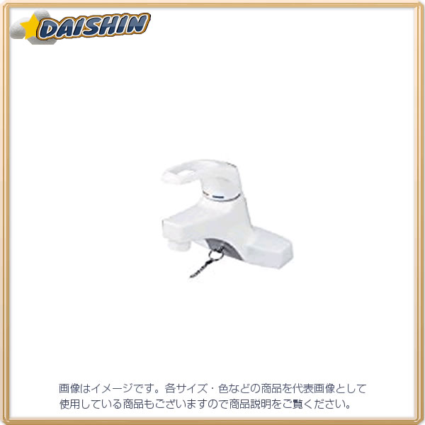 KVK 寒 洗面混合栓 ポップ KM7014ZHP [A150201]