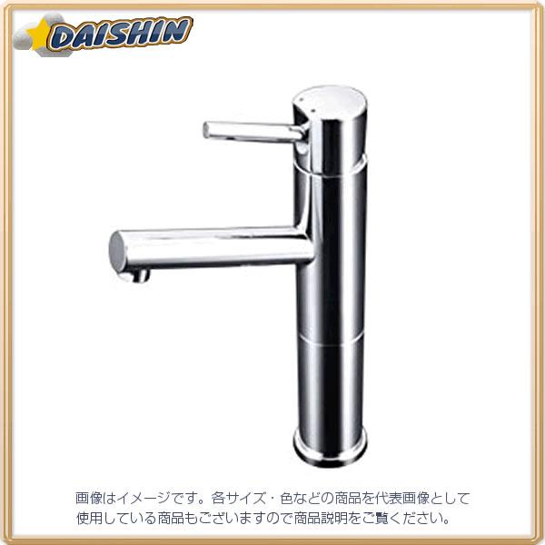 【★店内ポイント2倍!★】KVK 洗面混合栓ロング 銅管 LFM612-128 [A150201]