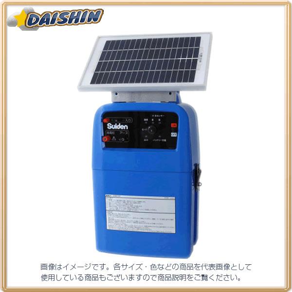 スイデン 電気柵/防獣システム装置 SEF-100-S [B031601]