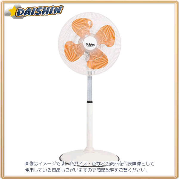 【★店内ポイント2倍!★】スイデン 大型扇風機 SF-45VF-1VP [A220109]