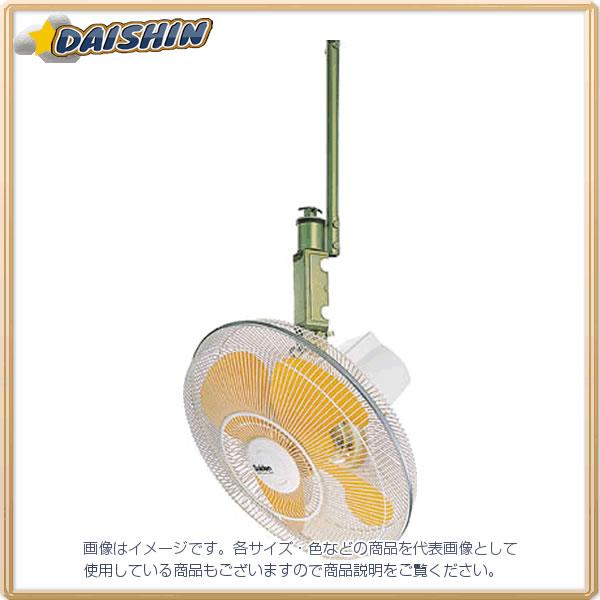スイデン ハンガー扇 SF-45MHV-1VP [A220116]