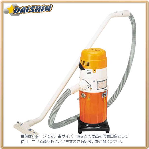 スイデン 【代引不可】【直送】 万能型掃除機 SPV-101AR [A071202]
