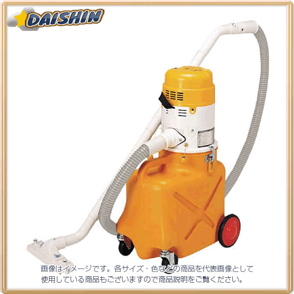 スイデン 【代引不可】【直送】 万能型掃除機 SPV-101AT-30L [A071202]