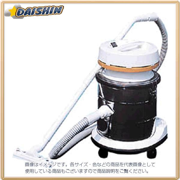 スイデン 【代引不可】【直送】 万能型掃除機 SOV-S110A [A071202]