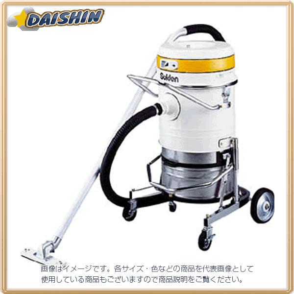 スイデン 【代引不可】【直送】 万能型掃除機 SV-S1501EG [A071202]