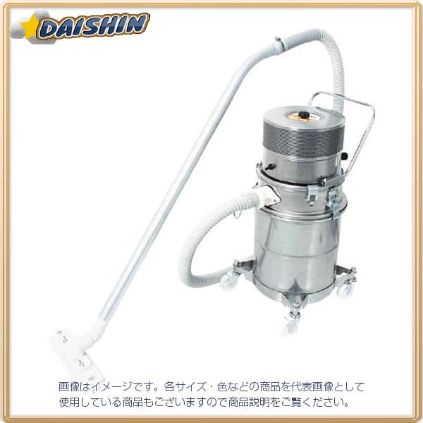 スイデン 【代引不可】【直送】 クリーンルーム用掃除機 SCV-110DP [A071210]