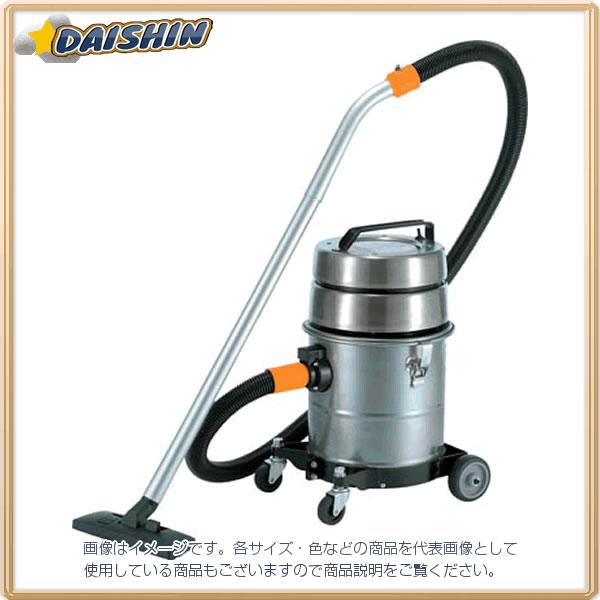 スイデン 金属製クリーナー SPSV-110 [A071202]