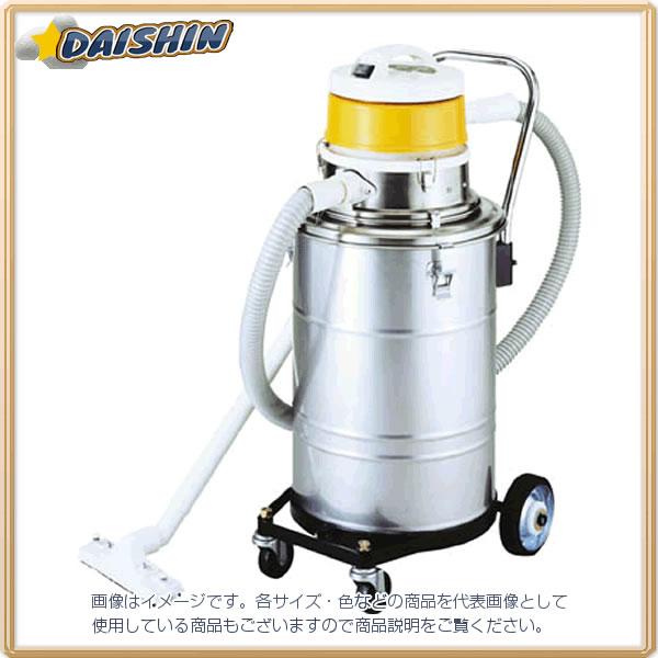 スイデン 【代引不可】【直送】 万能型掃除機 SGV-110AL [A071202]