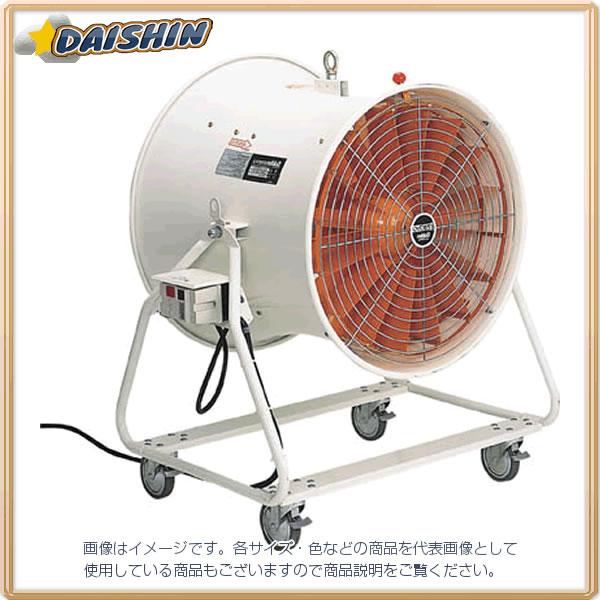 スイデン 【代引不可】【直送】 送風機 どでかファン SJF-600A-3 [A071410]