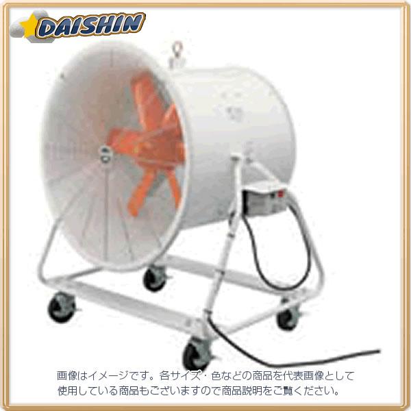 スイデン 送風機 どでかファン SJF-700A-3 [A071410]