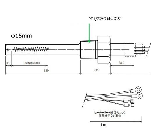 【◆◇マラソン!ポイント2倍!◇◆】アズワン AS ONE 温度センサー付ヒーター TSH-02 1-5857-03 [A100502]