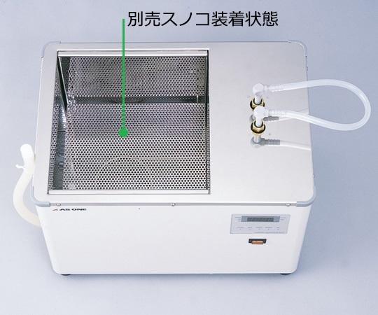 アズワン AS ONE 温水循環装置 専用スノコ 1-7557-11 [A100501]