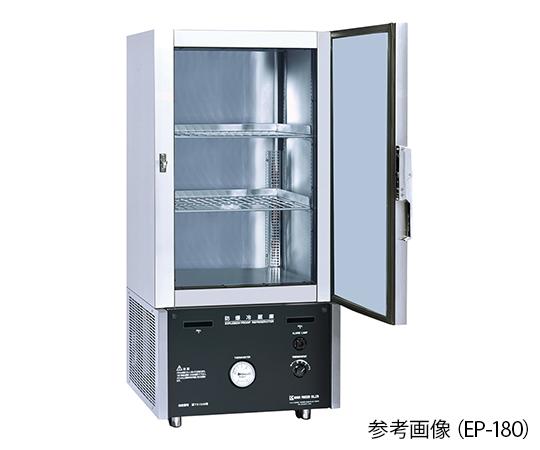アズワン AS ONE 【個人宅不可】 防爆冷蔵庫・冷凍冷蔵庫 EP-400 1-5716-02 [A100502]