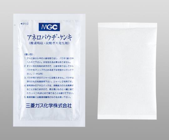 アズワン AS ONE O2吸収・CO2発生剤 A-13 50個 6-8665-01 [A100609]