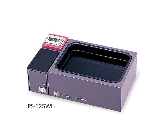アズワン AS ONE 湯浴式パラフィン伸展器 PS-125WH 1-5730-02 [A100609]
