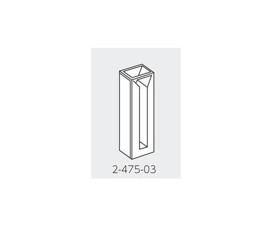 アズワン AS ONE ヘルマ石英セル セミマイクロセル 2-475-03 [A100808]