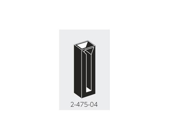 アズワン AS ONE 【代引不可】【直送】 ヘルマ石英セル セミマイクロブラックセル 2-475-04 [A100808]